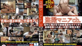 [NZK-005] Peeping Mania Channel Program 02 Exposing Many Deviant Perversions That Were Not Meant For Others' Eyes! - R18