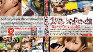 [ESK-303] Escalating Amateur Babes 303 Mana-chan 21 Years Old - R18