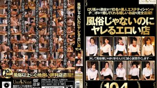 [UMSO-195] It's Not Even A Brothel Naughty Shops Where People Get It On 10 Actresses 4 Hours - R18