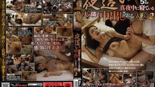 [OVG-083] The Night Visit A Married Woman Gets Creampie Fucked In The Night While Her Husband Sleeps Beside Her 2 - R18