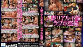 [BDSR-353] *Bonus With Streaming Editions Only* Married Woman Real Adultry Leaked Love Hotel Voyeur Videos A Time And Space Filled With The Filthy Smell Of Lust - R18