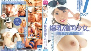 [FONE-003] An I-Cup Colossal Tits Korean Barely Legal Has Cum To Japan To Make Her Shocking Debut!! So-yeon 18 Years Old - R18