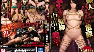 [VICD-384] She's Lifted Her Ban On Black Cock Shaved Pussy Golden Shower Sex! A Voluptuous S&M Creampie Rape Yuri Nikaido - R18
