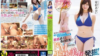 [FINH-064] We Went Picking Up Girls At A Beach Resort! Aoi-chan Is A Cute 21-Year Old Office Worker Who Came From The Country To Go On Vacation We're Celebrating The Discovery Of An Excessively Sensual Maso Pissing Beauty With Light Skin And Big Tits! Aoi Arimura - R18