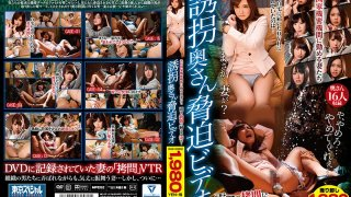 [TSP-402] Housewives Whose Husbands Work At Organizations That Protect Our State Secrets The Kidnapped Housewife A Ransom Coercion Video My Abducted Wife Was Being Tortured By A Big Vibrator... - R18