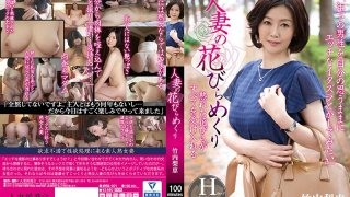 [MYBA-001] Married Woman Opens Her Flower For Everyone Rie Takeuchi - R18