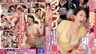 [JUY-597] A Horny Housewife Addicted To Dick-Sucking Is Hanging Out At The Student Dorm Because She Wants The Rock Hard Cocks Of The Rugby Team So Bad Eriko Miura - R18