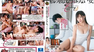 [DASD-451] A Chance Encounter In My Own Bedroom My Boyfriend And A Woman I've Never Met Yui Miho - R18