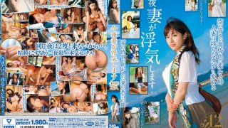 [MCSR-309] Includes Exclusive Bonus Video Wives Will Cheat Tonight 4 Hours 12 Women - R18