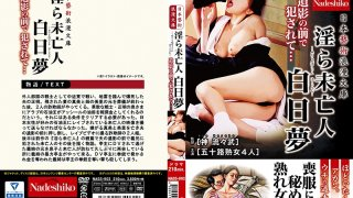 [NASS-902] Japanese Art Romantic Library Filthy Widow Daydream Violated In Front Of Late Husband's Picture - R18