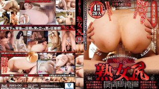 [HMD-24] In Full View Mature Woman's Ass - R18