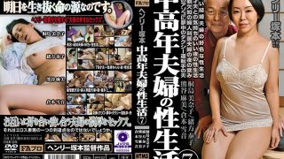 [HTMS-120] The Sex Lives of Middle-aged Married Couples 7 - R18