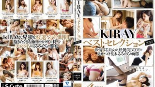 [KRAY-026] KIRAY Best Selection 2018 This Lusty Beauty Is Showing Off Her Beautiful Body And Getting Wild And Wet And Lewd And Crude - R18