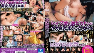 [DVAJ-351] 4 Hours Best Footage Of Girls Being Raped Until They Cum By Monster Cock - R18