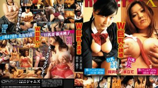 [JXD-08] Tempting Double Pairs Of Big Tits - R18