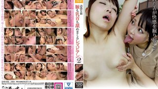 [EVIS-232] Furious Armpits Lesbian Series Love Licking Armpits And Nipples And Everywhere Else 2 - R18