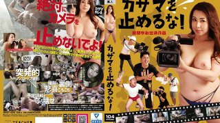 [BNST-004] One Cut Of The Bed! (FANZA Exclusive Title) - R18