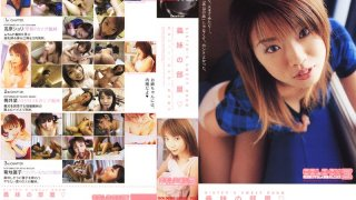 [SWD-040] Sister-in-law's Room - R18
