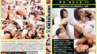 [YSD-008] SWIMMER'S Real Swimmers In Swimwear 04 - R18