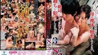 [VSED-102] I Went On A Hot Springs Vacation With My MILF Mama, And When I Saw My Mom's Naked Bodies For The First Time In A Long While, I Got So Excited That I Committed The Kind Of Mistake That Should Never Happen... 3 - R18