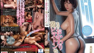 [SSNI-359] Her Pussy Won't Stop Twitching As She's Ravaged Again And Again Waves Of Pleasure, Piston Sex Saki Okada - R18