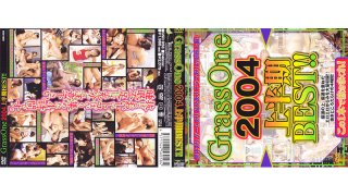 [GSD-058] Grass One 2004 First-Half Best Hits Collection!! - R18
