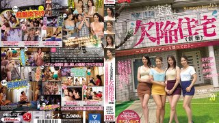 [OBA-378] My Family Home Is Defective (Newly-Built) ~The Air Conditioner Is Broken Too... ~ It's Madonna's 15th Anniversary... These Middle-Aged Ladies Are Gonna Give It Their Best!!! Special - R18