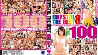 [CADV-697] CRYSTAL The Best Hits Collection 8 Hours/100 Selections 2018 Winter - R18