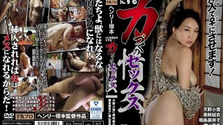 [HTMS-124] A Henry Tsukamoto Production I'm Going To Take A Good Woman For Myself Forceful Sex And Insertion To Make That Bitch Mine! - R18