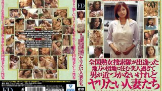 [CEMA-040] We Went On A Nationwide Jukujo Sousakutai Search And Found This Beautiful Woman Who Lives In A Local Apartment Complex Who Is So Beautiful That Men Are Afraid To Approach Her Married Woman Babes We Want To Fuck - R18