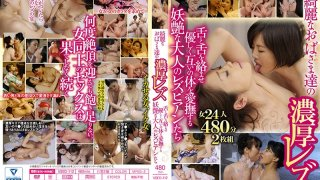 [VSED-112] Beautiful Mature Babes In Racy Lesbian Love - R18