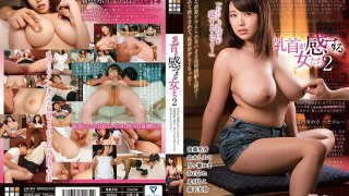 [DOKS-469] Girls With Sensitive Nipples 2 - R18