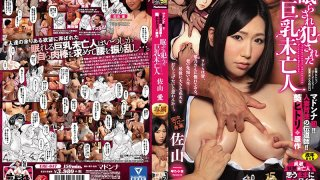 [URE-047] A Madonna First!! Corrupted Married Woman Missionary!! A Hitori Aoi Original: The Big Tits Widow Who Was Assaulted And Fucked - Ai Sayama - R18
