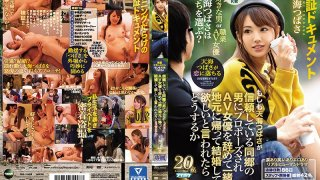 [IPX-266] Experiment Documentary. What Would Tsubasa Amami Do If A Guy From Her Hometown She Trusts Proposes To Her And Asks Her To Quit Being A Porn Actress And Come Back Home To Marry Him? We Follow Tsubasa Amami Pver 86 Days. Total Of 42 Stuff /Affiliates. A Real Human Drama With Laughter, Tears And Sex - R18