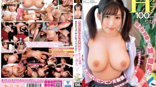 [CHRV-076] Geometric Model With Tits With At The Center! My Little Sister Takes Care Of My Boners And You Have To See Her Colossal Tits To To Believe Them! The World Revolves Around Tits! Rina, H-Cup, 100cm - R18