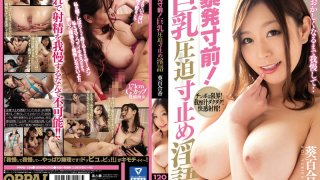 [PPPD-739] About To Explode! The Pressure Of Her Big Tits, Stopping Just Before Cumming And Dirty Talk. Yurika Aoi - R18
