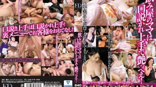 [EMAF-490] A Proprietress Of A Bar Knows How To Be Seduced And That Makes Her Sexy! - R18