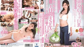 [SDNM-188] That Face, That Body, That Pure Heart- Everything About You Is Beautiful. Ayumi Miura, 36 Years Old. Chapter 2. From Monday To Thursday- For 4 Days She Orgasmed Over And Over Again Everyday After Seeing Her Husband And Son Off. 4 Sex Scenes. Until 3pm On Weekdays Only. 1v1 Adultery In Broad Daylight - R18