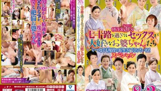 [NMDA-051] OVER 70's Old Ladies Who Hit Their Seventies But Still Love To Fuck Hey Ladies, Keep On Living And Keep On Fucking! Special - R18