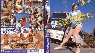 [DVDPS-665] Chartered. 179cm! Cumming With J-Cup Bus Guide Azusa Ayano!! A Tour To Enjoy Her Super Fine Body - R18