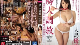 [JUY-140] Breaking In My Neighbor A Married Woman Is Trained To Give Obedient Bitch Service Yuka Oshima - R18