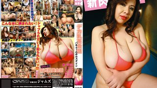 [SND-03] Big Titty English Lessons A Vacuum Powered Holstein Body - R18