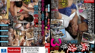 [NASS-644] Passionate Stepmother And Son Love A Journey In Confinement Taken Away By Torture & Rape! 4 Mothers And Sons In A Creampie Resort Vacation 3 - R18