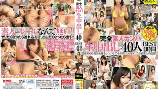 [SUPA-218] Complete Amateur Picking Up Girls. Best Raw Footage Of 40 People's Creampie. 4-hours. - R18