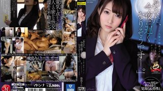 [JUY-818] 'Honey, I Think I'll Be Home Late Tonight.' ~How A Married Realtor Secretly Deals With Complaints~ Rin Asuka - R18