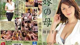 [JUY-816] The Bride's Mother Unchanging Beauty...First Time In A While!! Chisato Shoda - R18