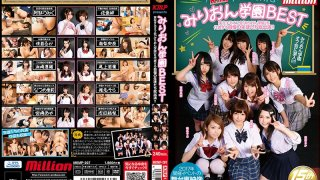 [MKMP-207] KMP Presents The Million Academy BEST A Real Life Offline Meetup With The Proud Students Of The Million Academy!! - R18