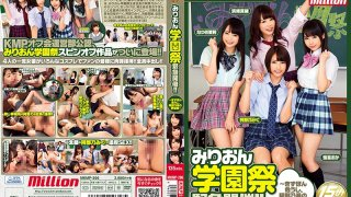 [MKMP-206] The Million Academy Fair, Now Suddenly Open!! The Kids Are In Trouble Miku Abeno And Her Ambitions - R18