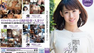 [HMJM-047] Today, Your Wife Will Commit Infidelity BEST 01 - R18
