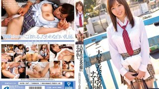 [XVSR-347] I Always Loved Her And Now I'm Creampie Fucking Her Anmi Hasegawa 4 Hours - R18